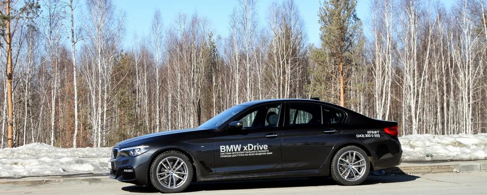 Масштабируй это: пять фактов о новом BMW 5-й серии