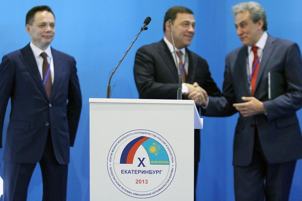 Министры проигнорировали открытие международного форума в Екатеринбурге