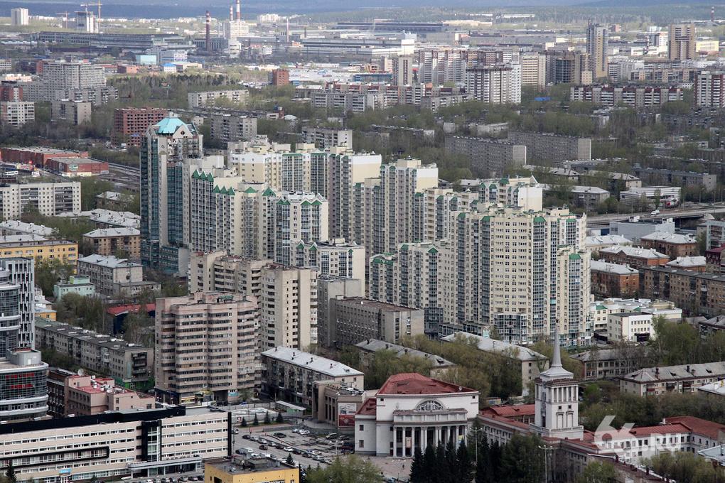 Фотоконкурс «Екатеринбург — это мой город!» продлили до 5 ноября