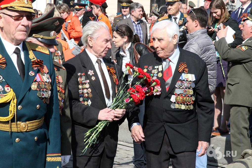 В День Победы чиновники Екатеринбурга поздравят лично каждого ветерана