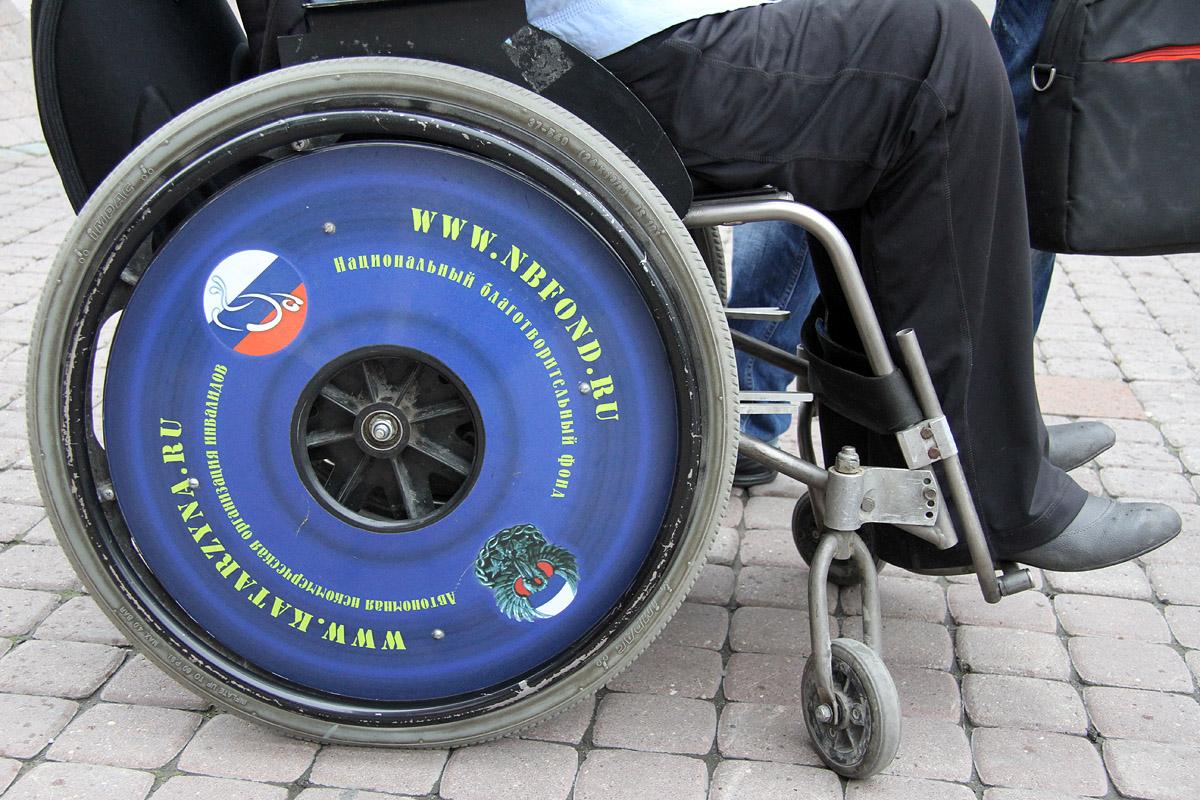 Екатеринбург враждебный — 2: как инвалиды-колясочники борются с городом