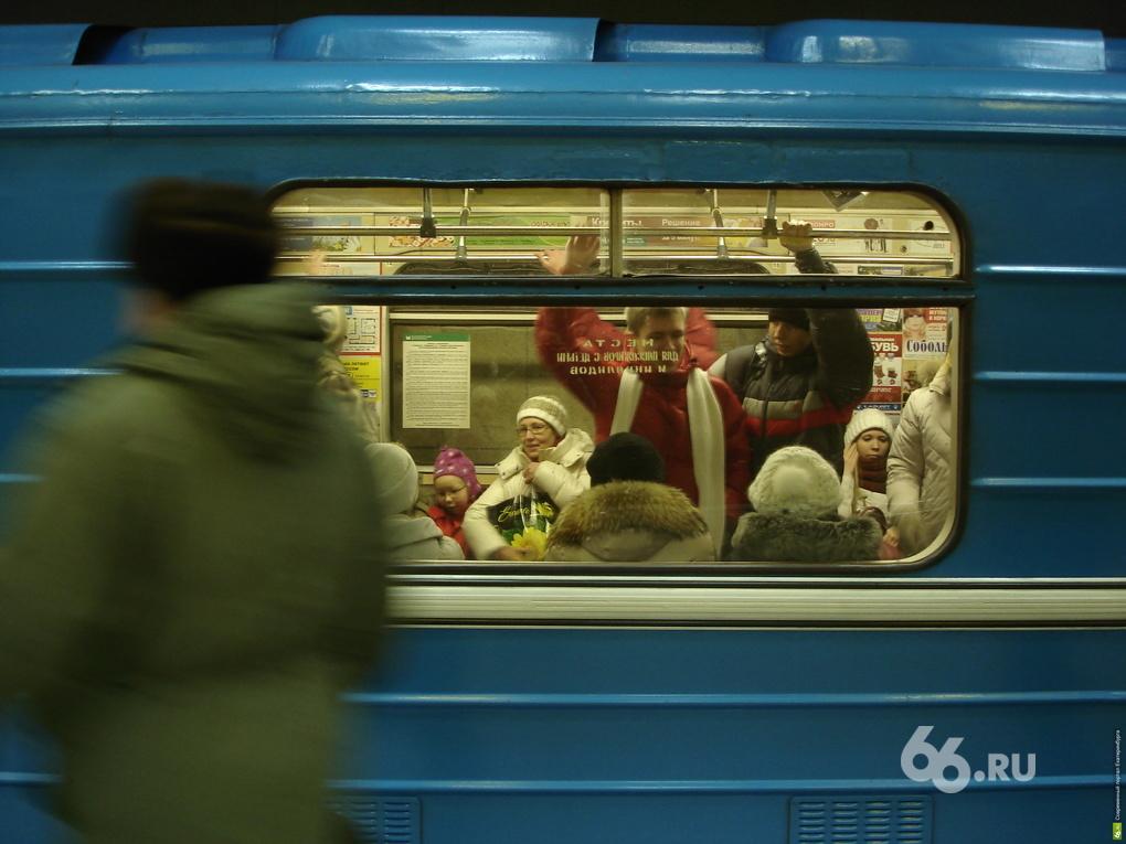 Ассоциация «Метро»: сам Бог велел развивать подземку в Екатеринбурге