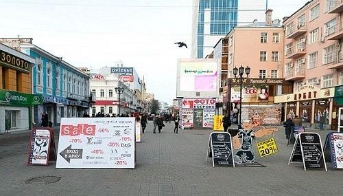 Екатеринбург отчистят от незаконных штендеров