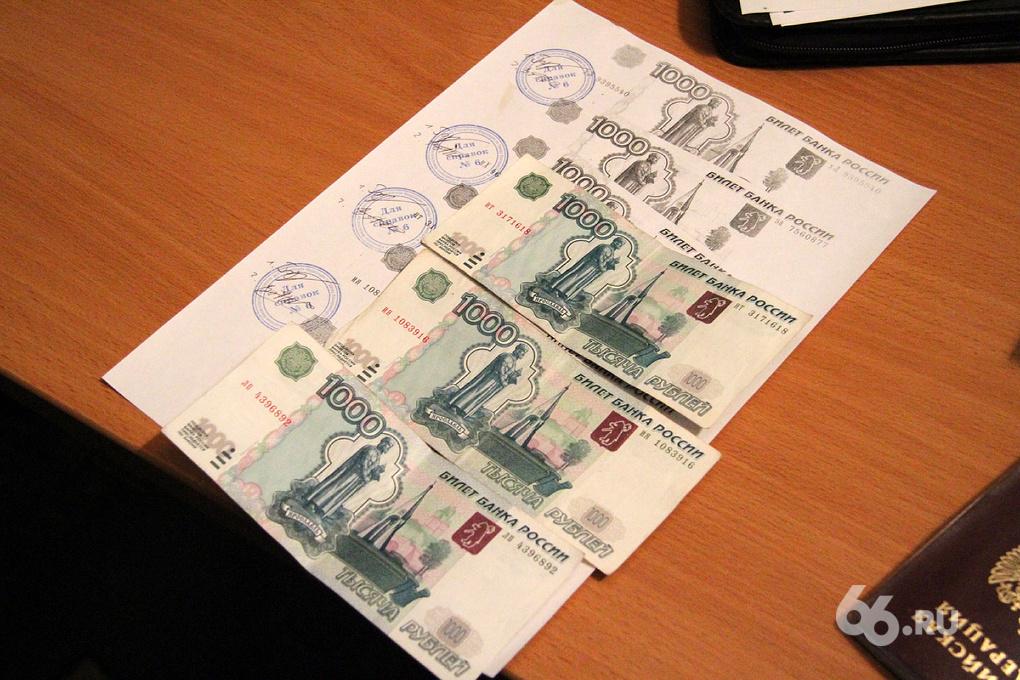 В Екатеринбурге бизнесмен промышлял незаконной рекламой