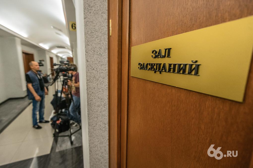 Екатеринбуржца осудили за хищение 7 млн рублей, выделенных на нанотехнологии
