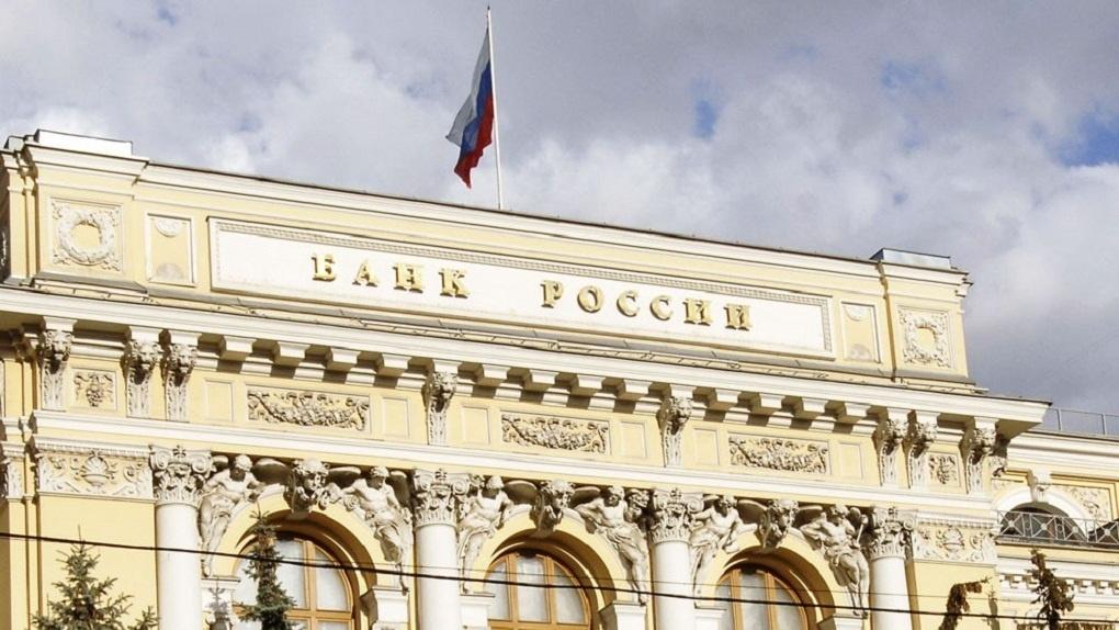 Письмо «Альфа-Капитала» не воздействовало напроблемы банка «ФКОткрытие»— ЦБ