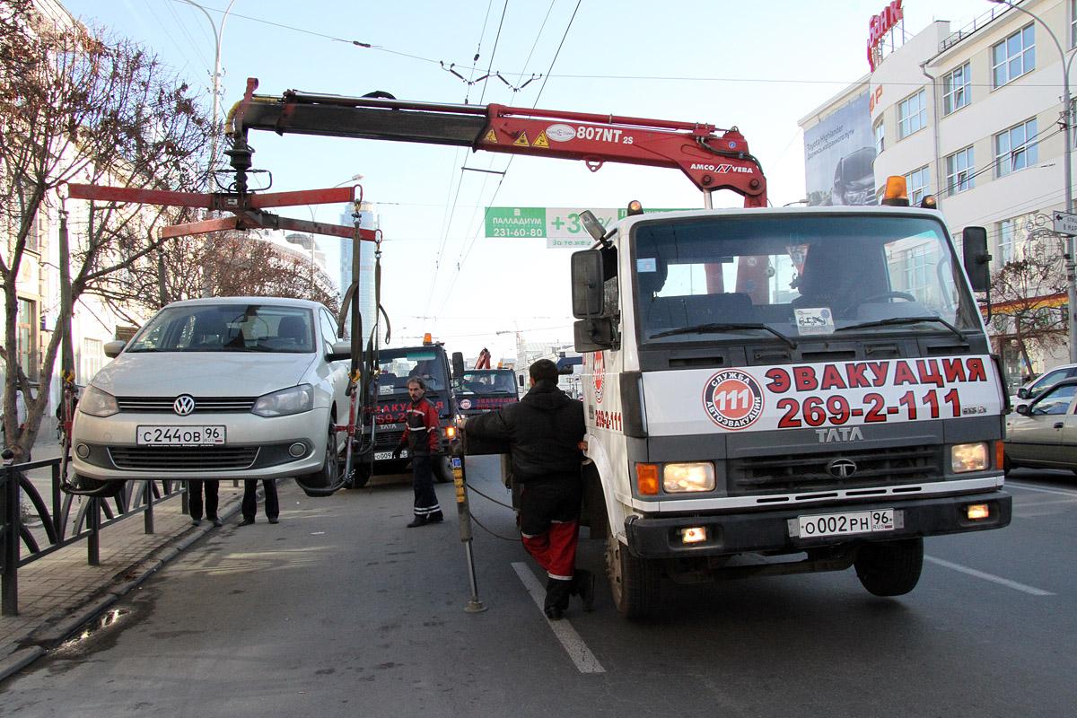За неделю на штрафстоянки Екатеринбурга отправились 1125 автомобилей