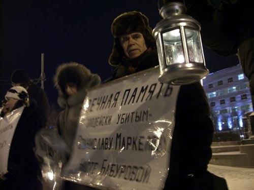 Екатеринбуржцы выступят против фашизма и ксенофобии