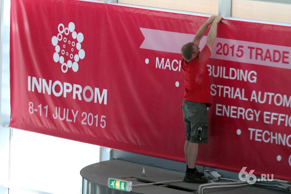Город умной техники: в Екатеринбурге завтра открывается «Иннопром»