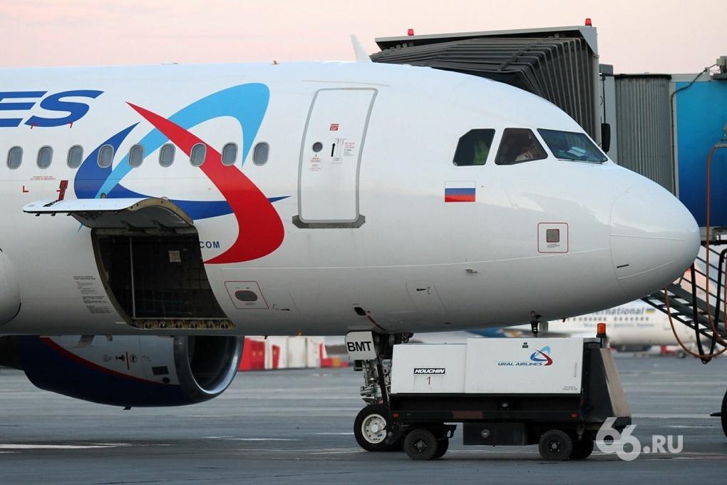 Самолет «Уральских авиалиний» застрял в ОАЭ на сутки