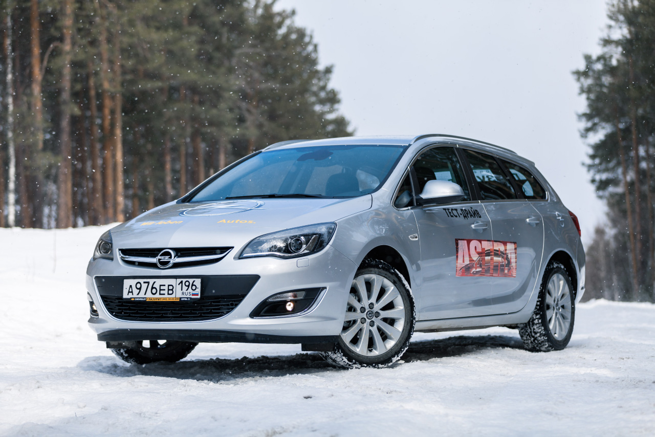 Схематично: ищем перемены в едва обновленном Opel Astra ST