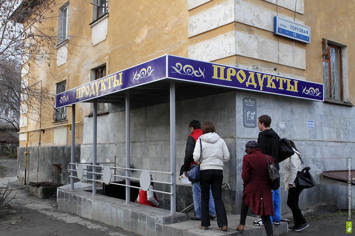 Екатеринбуржцы больше других жителей мегаполисов тратятся в магазинах