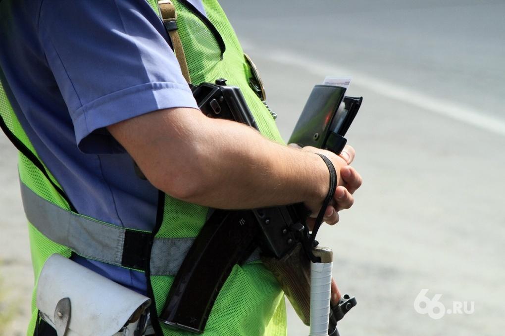 Прапорщика ДПС уволили за взятку от пьяного екатеринбуржца