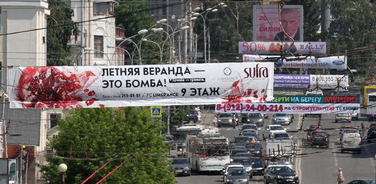 После передачи рекламных щитов под управление в МУГИСО прибыль от них упала в четыре раза