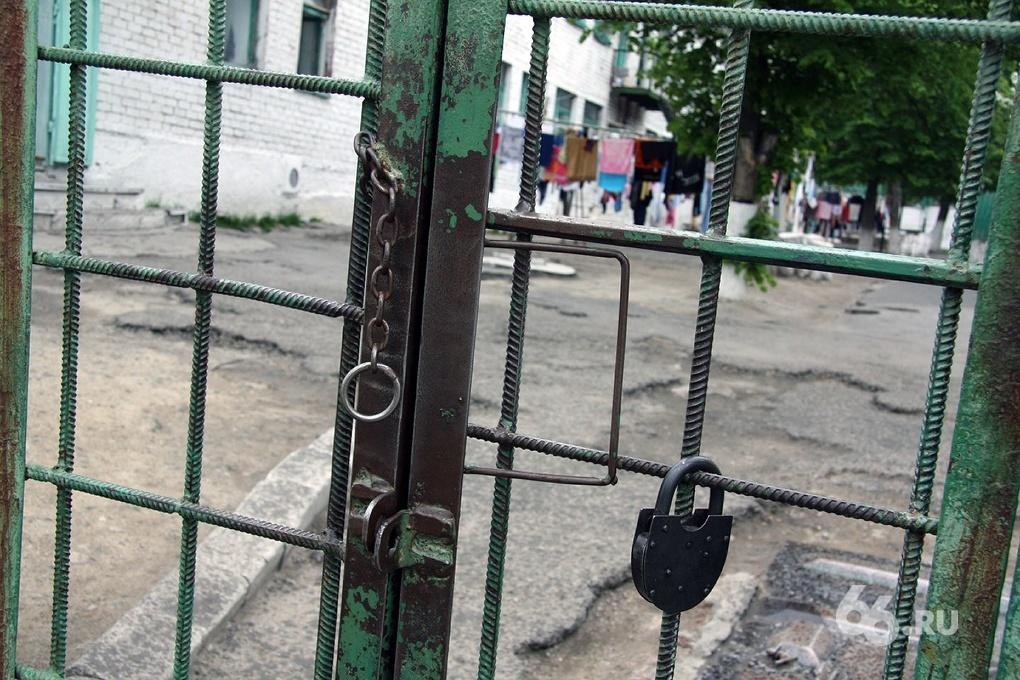 Банда Федоровича останется под стражей до конца 2014 года