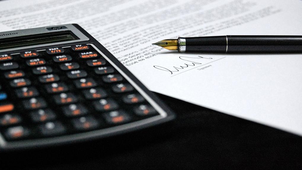 Кредитный портфель Свердловского филиала РСХБ превысил 38 млрд рублей