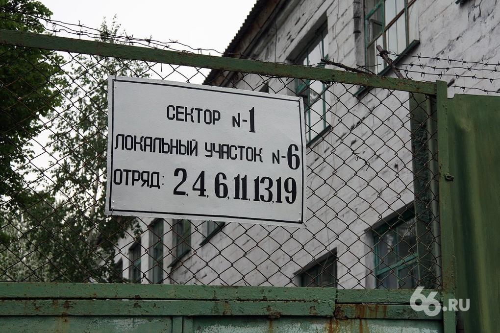 Ивдельские зэки получили новые сроки за бунт в 2011 году