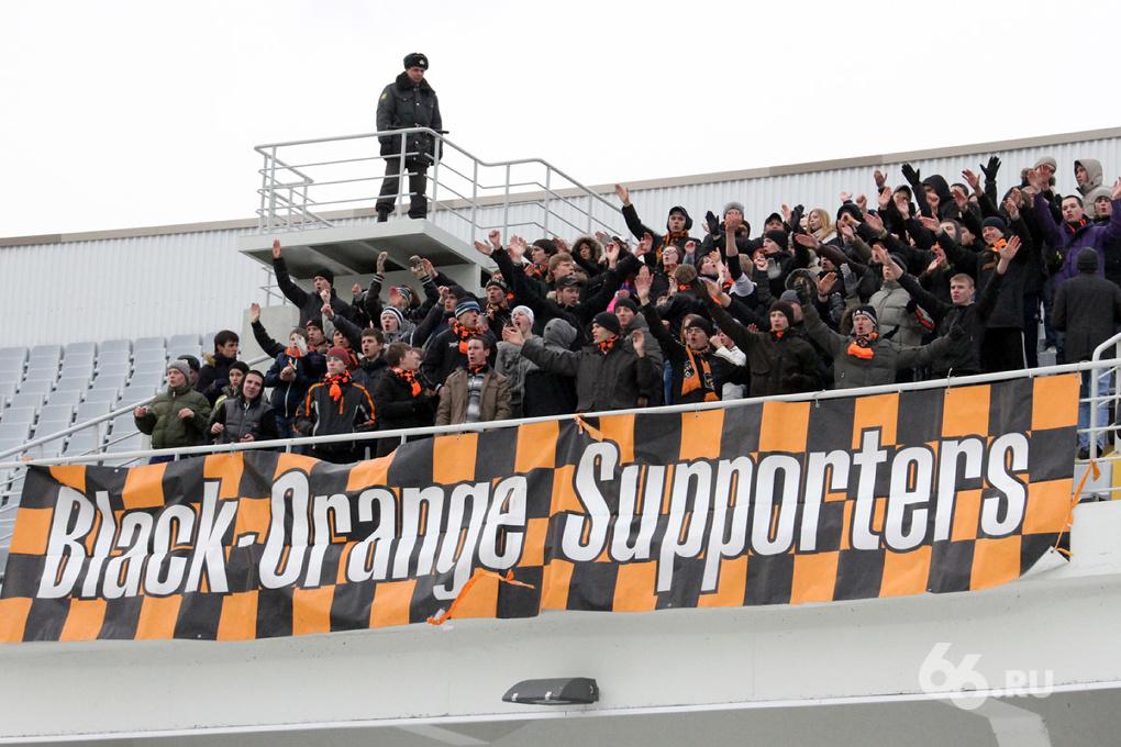 Руководство ФК «Урал» ответит перед болельщиками за проигрыш