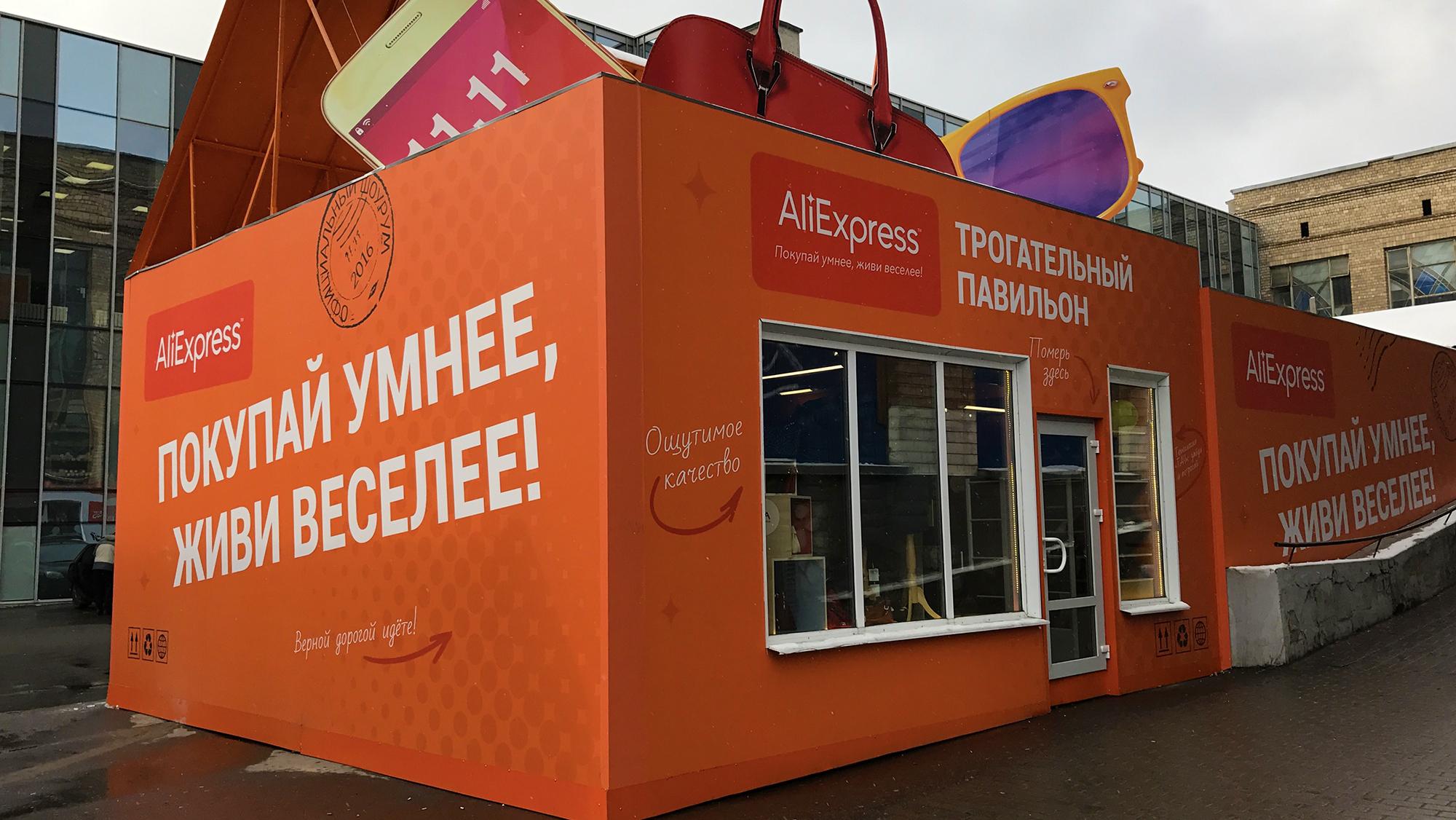 ФНС РФ сумеет перекрыть иностранные интернет-магазины