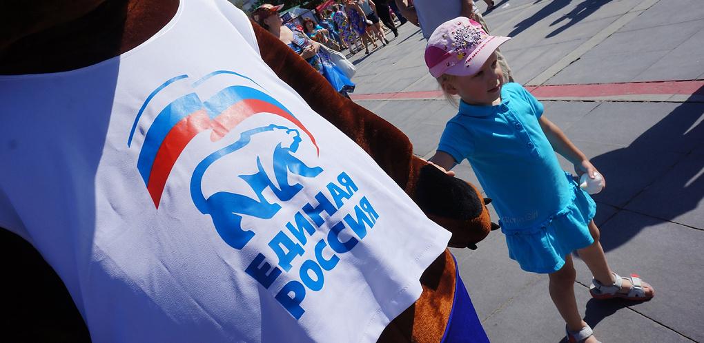 «Подобный сбой не должен повториться». «Единая Россия» — о провале на выборах в гордуму Екатеринбурга