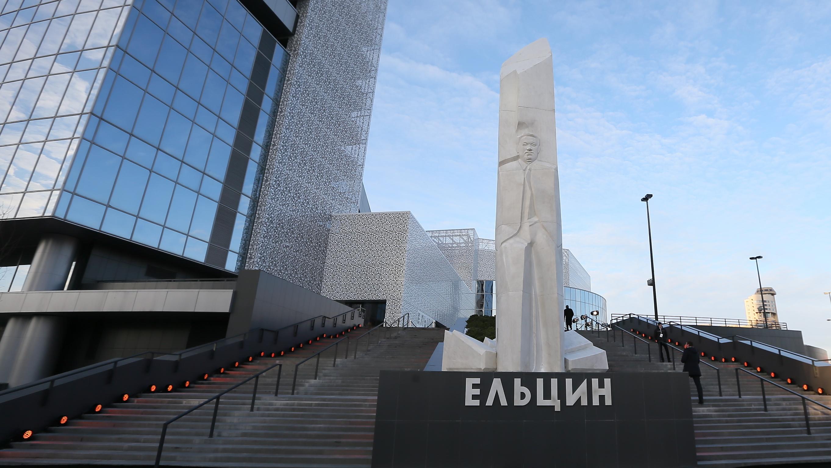Музей Ельцина вЕкатеринбурге стал лучшим европейским музеем года— 1-ый в РФ