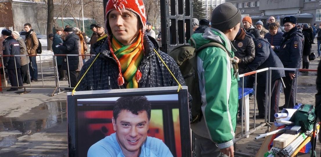 Свердловские власти запретили проводить митинг памяти Бориса Немцова в центре Екатеринбурга