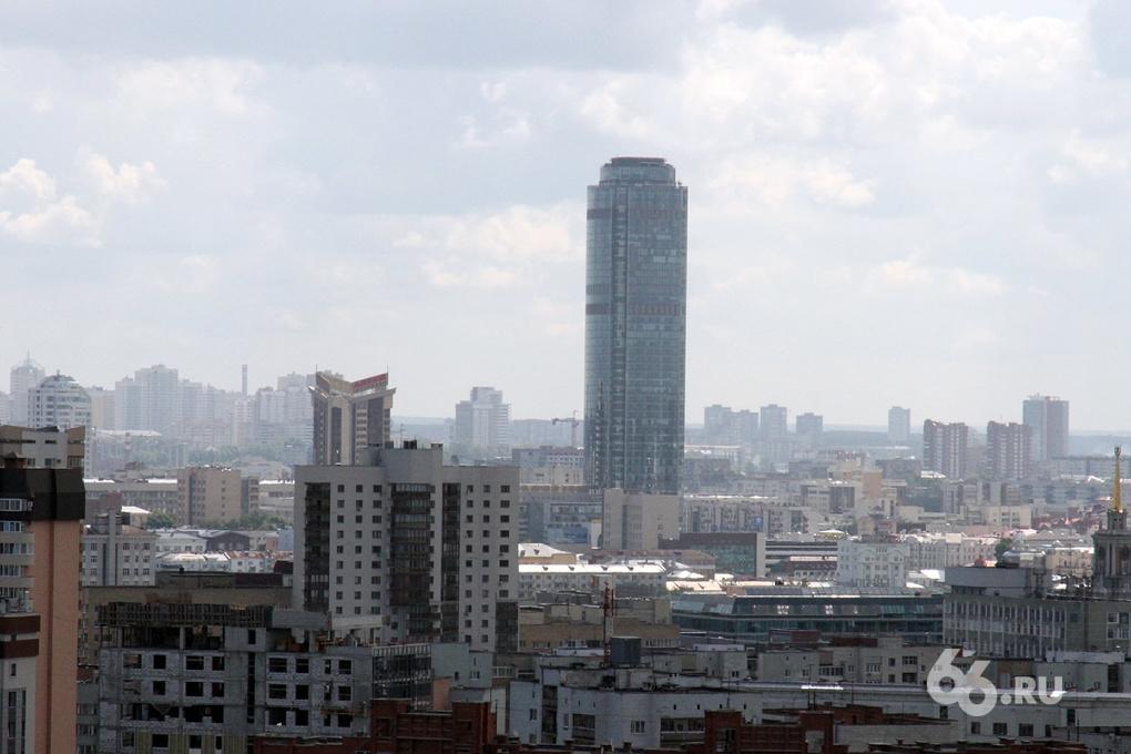 Свердловскую область признали одним из лучших регионов по качеству жизни