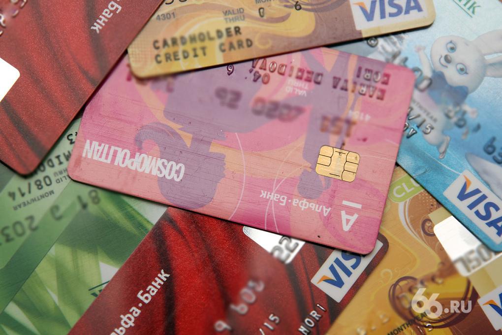 Национальная карточная система собралась использовать протоколы Visa и MasterCard