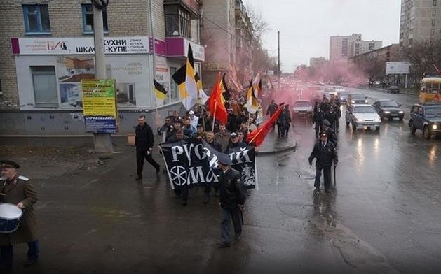 В Екатеринбурге националисты подали заявку на «Русский марш»