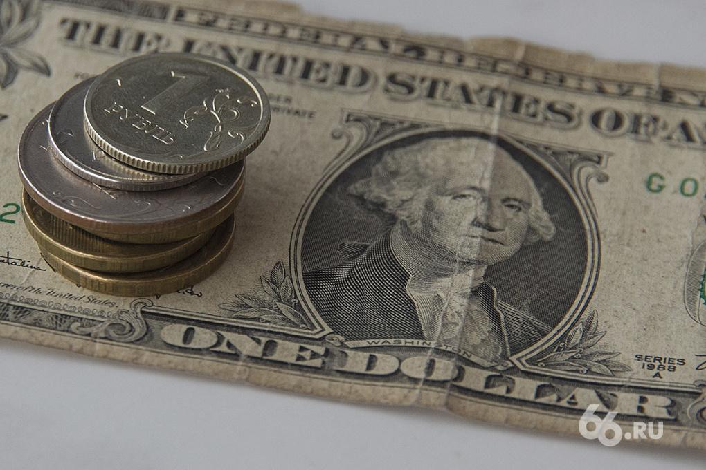 Дорожающая нефть уронила курс доллара до 46 рублей