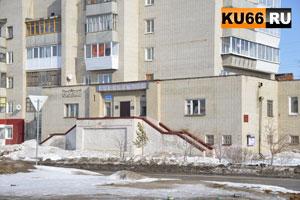 Под Каменском-Уральским нашли труп мужчины
