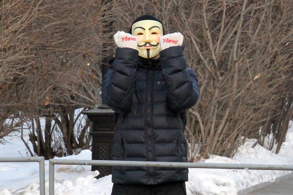 В УК появилась статья о призывах к сепаратизму