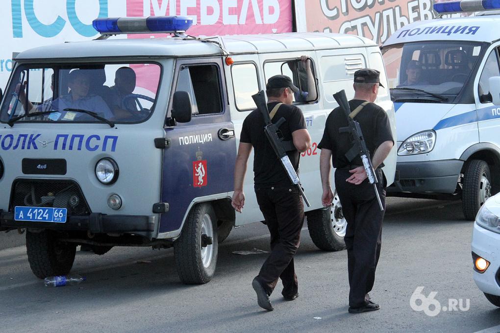 В Магнитогорске грабители отняли у «Почты России» 3 млн рублей