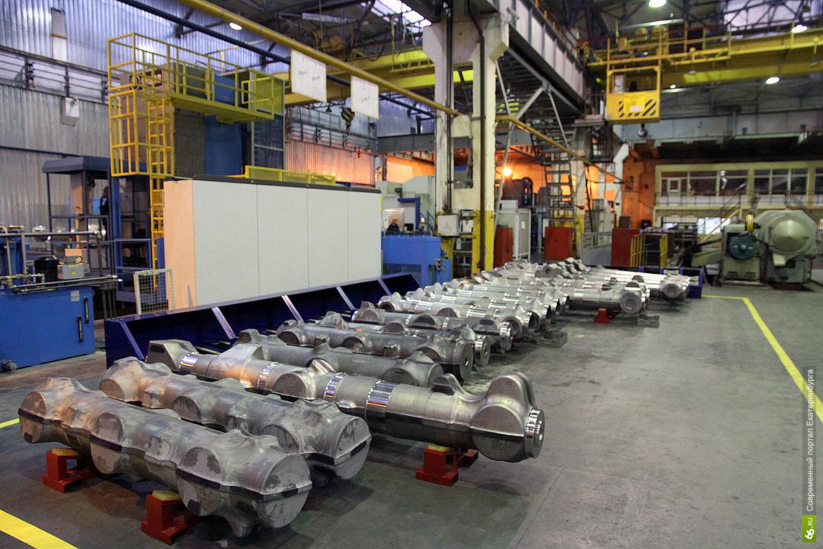 Титановый гигант «ВСМПО-Ависма» променял Украину на Сенегал