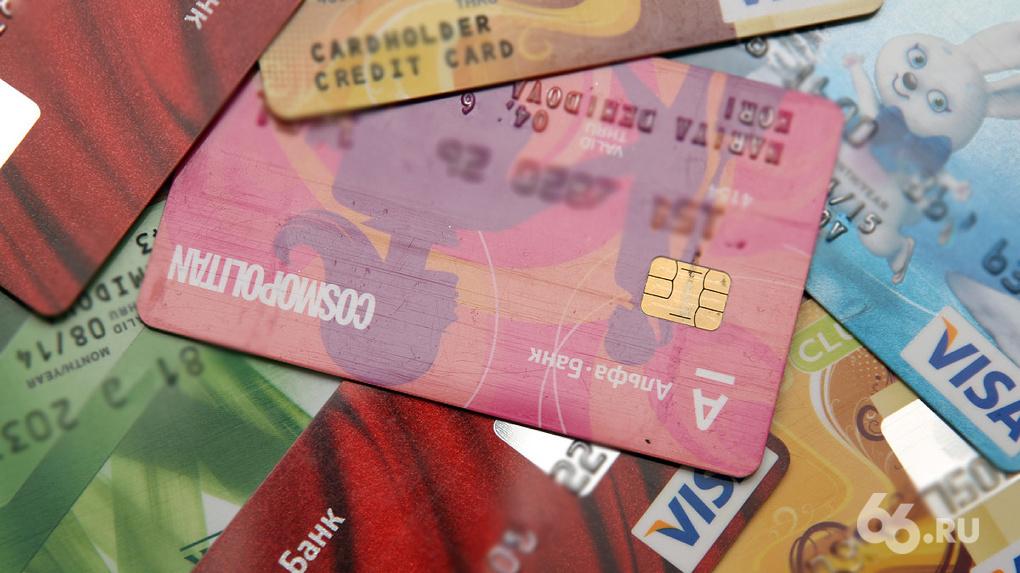 ЦБужесточит регулирование иностранных систем платежей в Российской Федерации