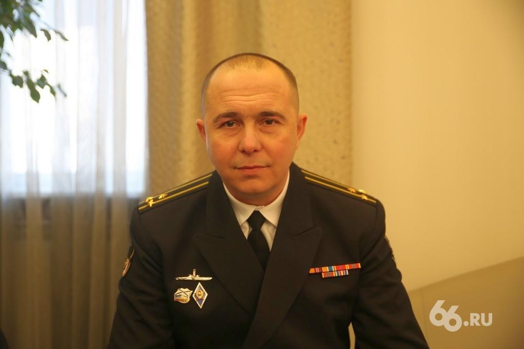 Командир подлодки «Верхотурье»: «Мы войны не ждем, но готовимся к ней»