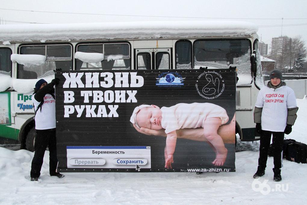 В Екатеринбурге открыли часовню в память о нерожденных детях