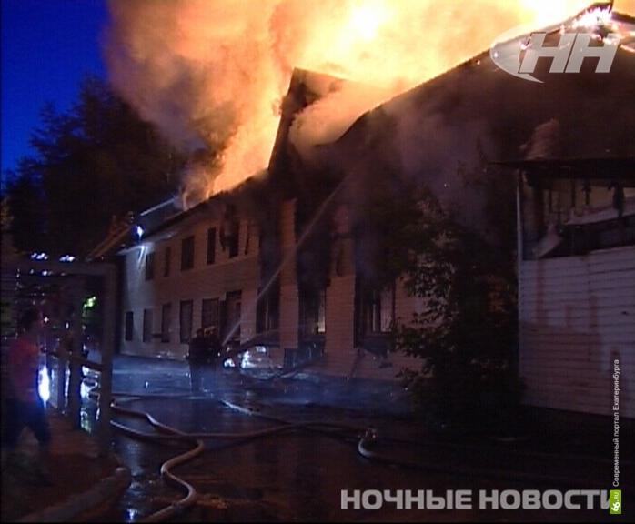 Погибших в пожаре на Онежской не удалось опознать