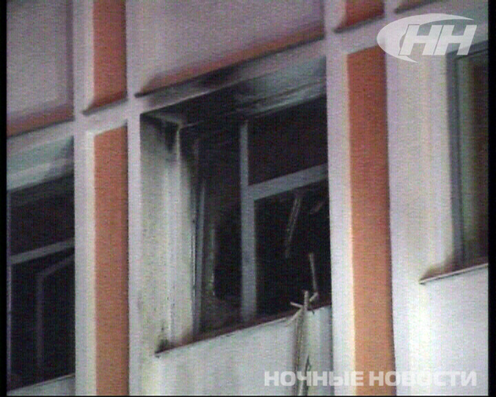 В здании администрации Кировского района произошел пожар
