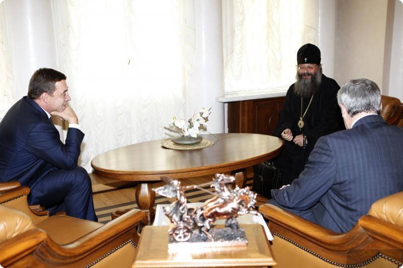 Будущий год в Свердловской области посвятят дому Романовых