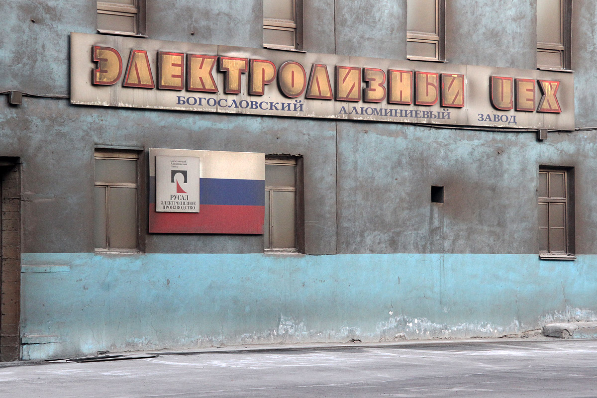 Дерипаска все-таки признался: производство алюминия на БАЗе свернут
