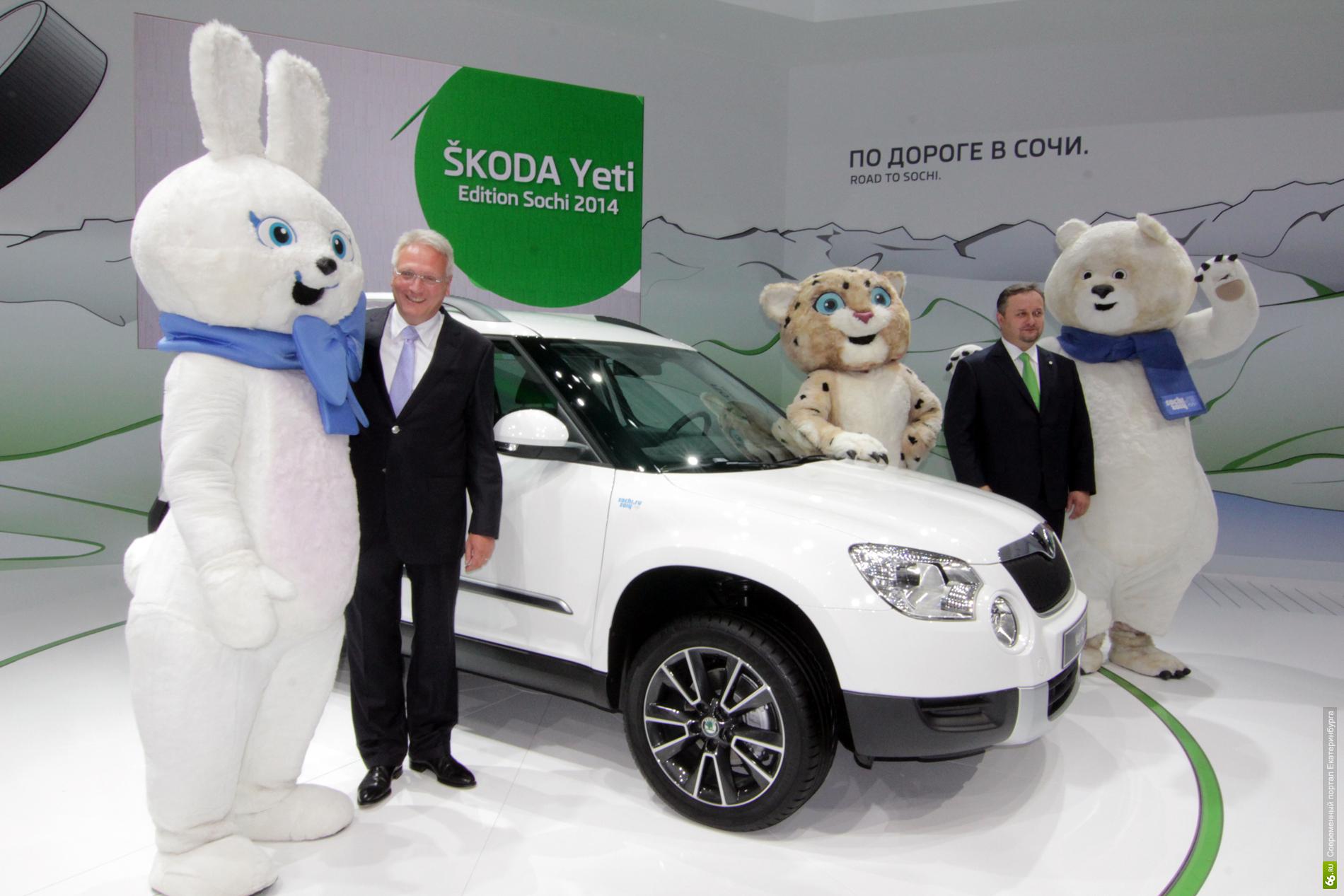 Жаркие. Осенние. Объятия. Дилеры VW и Skoda готовятся к Сочи-2014