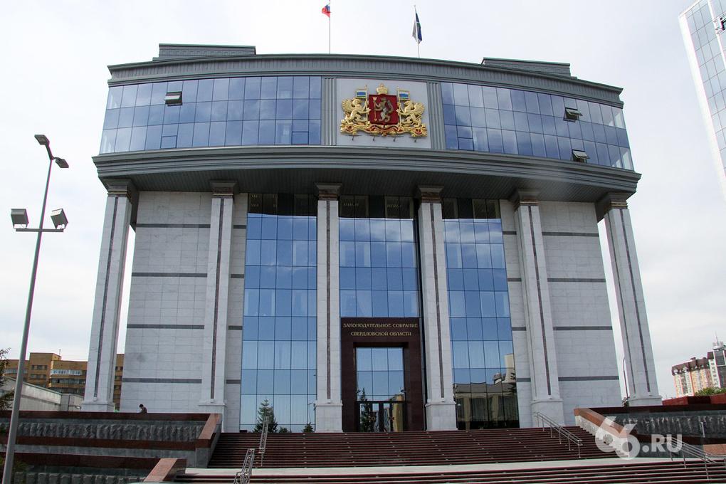 Свердловские единороссы решили попиариться на деле Олега Кинева