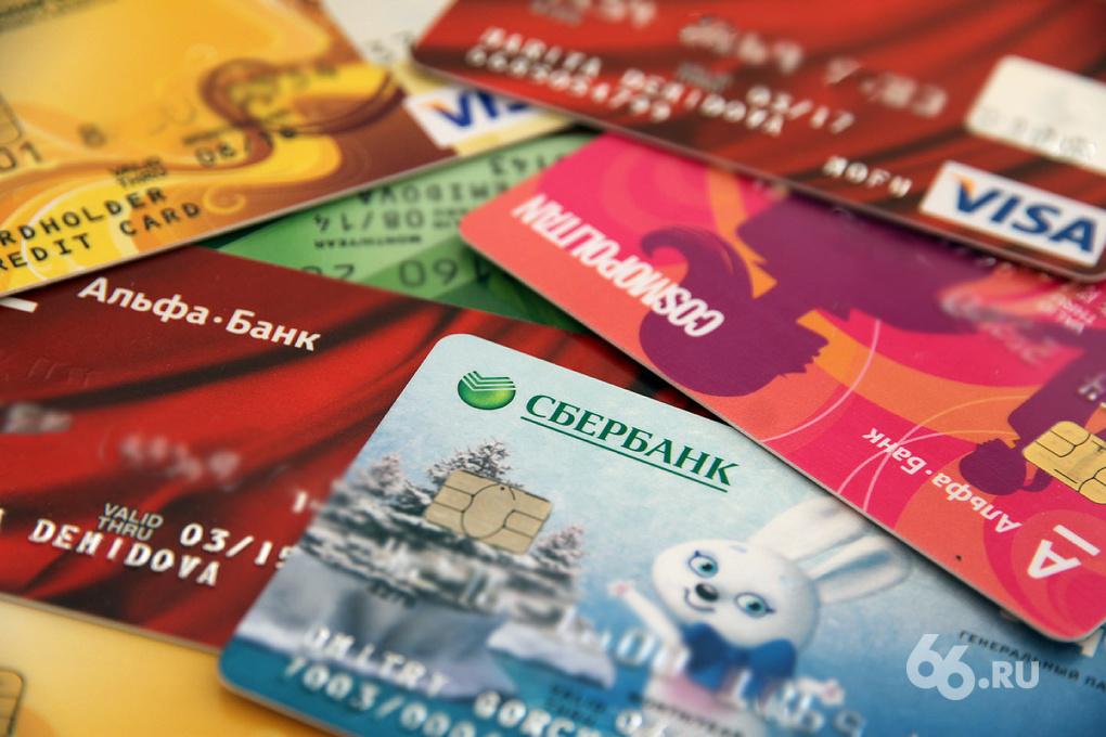 Россия лидирует в Европе по темпам роста мошенничества с банковскими картами