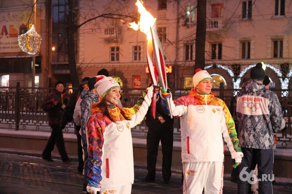 «Этот город в огне…» В Екатеринбурге начался второй этап олимпийской эстафеты