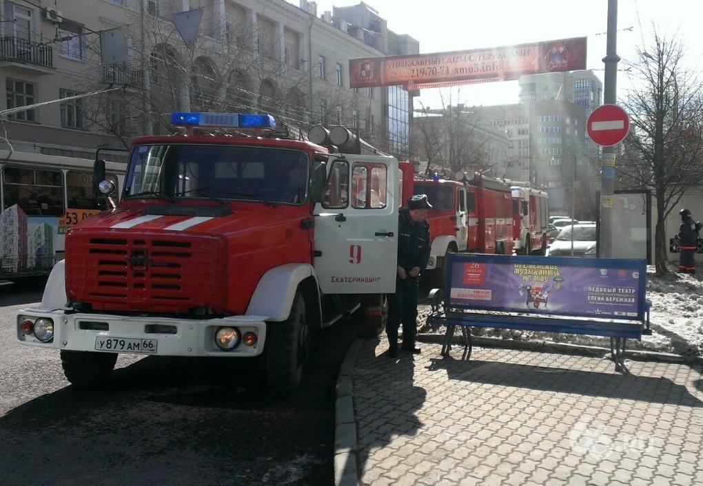 В Екатеринбурге горела Центральная гостиница