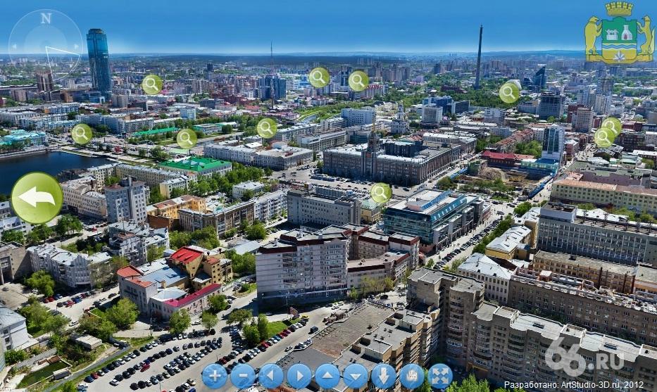Власти Екатеринбурга открыли новый виртуальный тур по городу