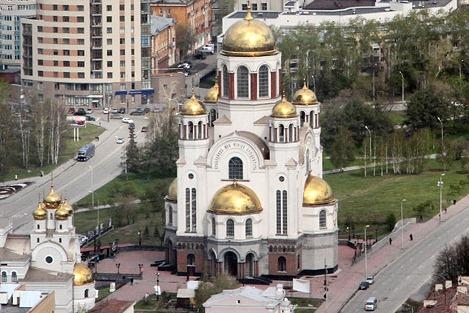 Область передаст Храм-на-Крови екатеринбургской епархии