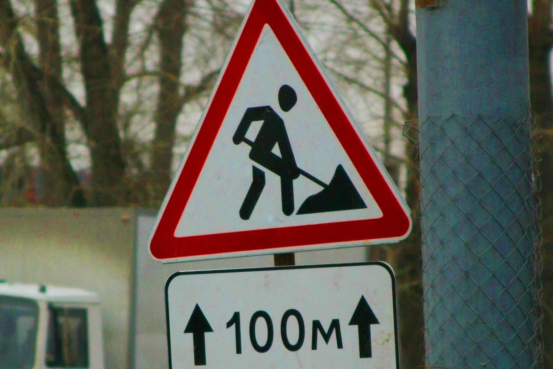 Открытие улицы Фурманова отложили еще на неделю