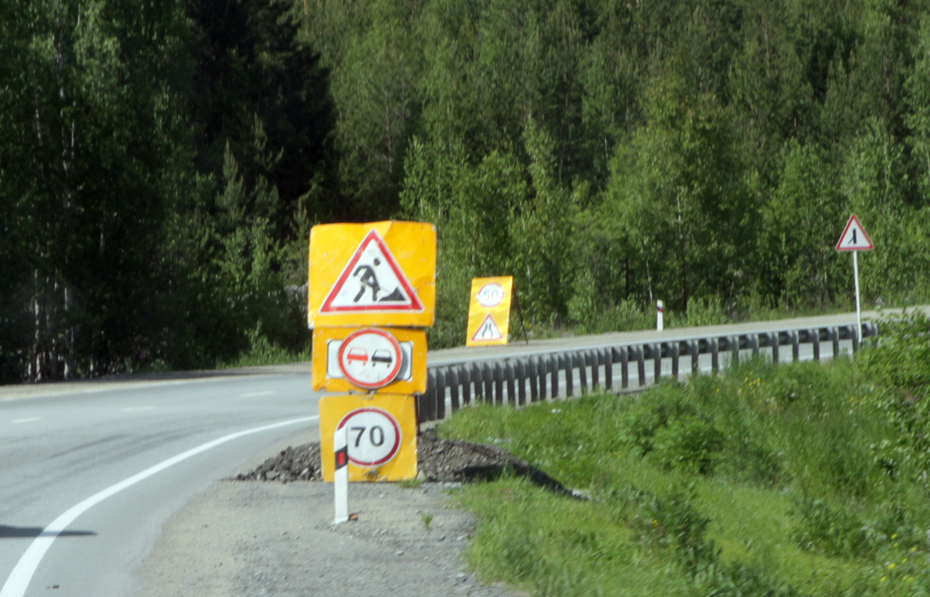 Дороги на замке: какие улицы закрыты на ремонт на этой неделе